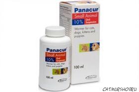 Panacur (Панакур) суспензия 100 мл.