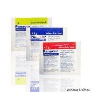 Panacur 22% Гранулы - 1 пакетик 4,5  г. на  10 кг массы тела
