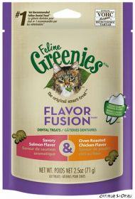 Feline Greenies Dental Treat Chicken & Salmon Flavor  вкус - курица и лосось - 71 гр.